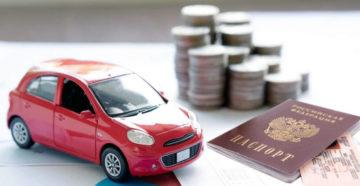 Кто оказывает помощь в получении автокредита без первого взноса