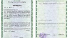 Получение лицензии на установку тахографов