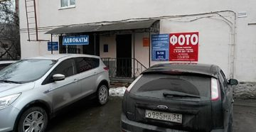 Юристы по автомобилям во Владимире
