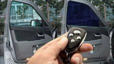 Электрохромная тонировка стекол автомобиля