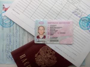 Как заменить водительское удостоверение для иностранных граждан