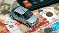 Уплата транспортного налога при продаже автомобиля
