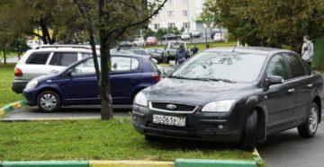 Штраф за парковку автомобиля
